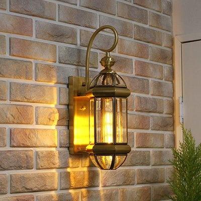 브렌디 벽등 - A 타입(LED겸용)