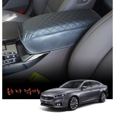 올뉴K7 전용 엠보싱 팔걸이쿠션 자동차용품 차량용품