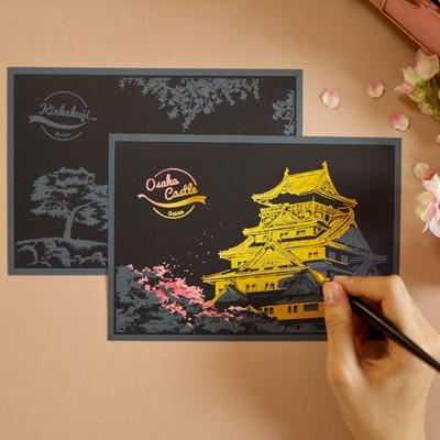 스크래치나이트뷰 엽서 4장세트 - 체리블라썸 (Scratch Postcard Cherry Blossom)