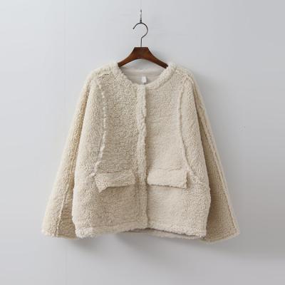 The Sherpa Mini Coat