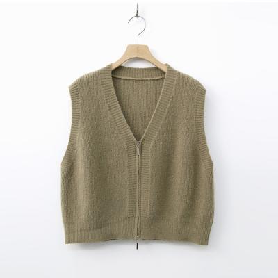 Cream Zipper Knit Vest