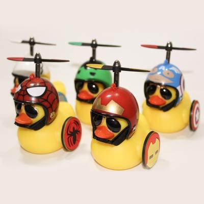 히어로 오리 러버덕 프로펠러 헬멧 자전거 라이트 벨