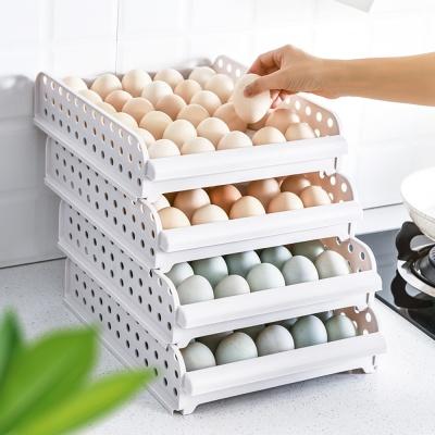 PH 30구 계란판 서랍식 보관함 케이스 1개