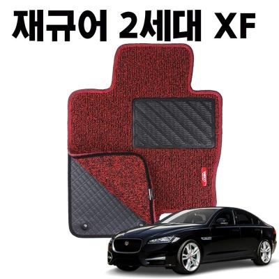 재규어 XF 이중 코일 차량용 차 발 깔판 카 매트 Red
