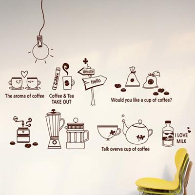 ijs265-러블리 카페