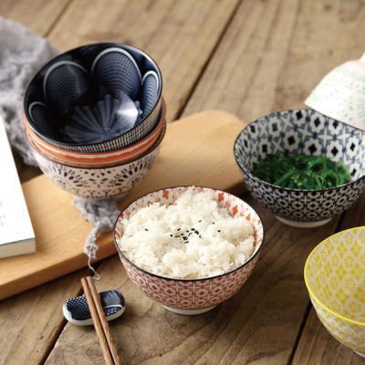 도자기 밥공기 식기 그릇 1p