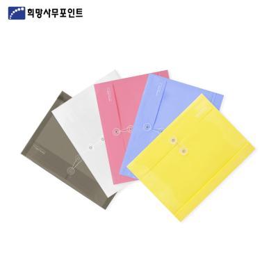 A4 PP서류봉투화일 가로형 파일
