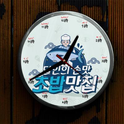 ng571-LED시계액자25R_초밥맛집