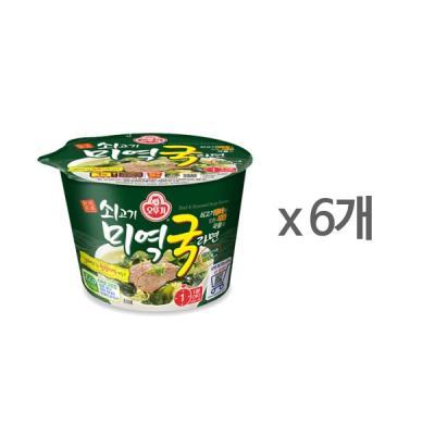 [오뚜기] 쇠고기 미역국 라면 큰컵 (100g) x 6