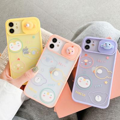 꼬꼬 슬라이드 케이스(아이폰11)