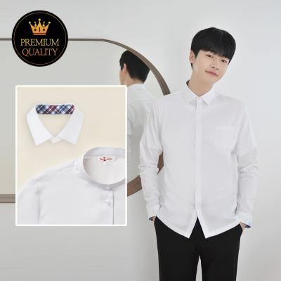 [엘리트교복X교복몰] 목카라 탈부착 스판남자셔츠