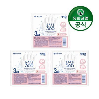 [유한양행]해피홈 비누 핑크포레향 (85g 3입) 3개