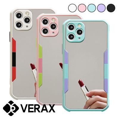 P607 아이폰6S플러스 컬러라인 범퍼 거울 하드 케이스