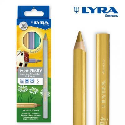 LYRA - 리라 수퍼퍼비 세트 (메탈6색)