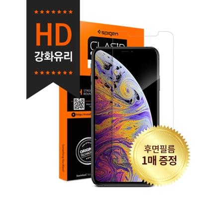 슈피겐 아이폰X/XS 강화유리 글라스TR슬림 HD