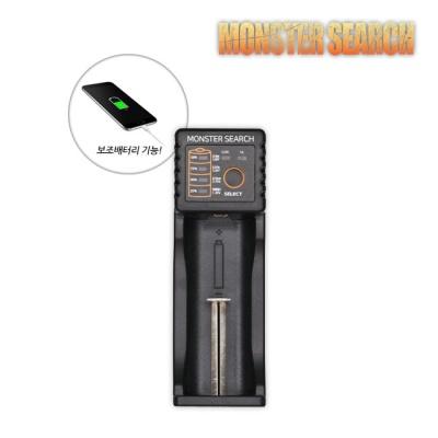 몬스터 서치 18650 배터리 충전기 PRO1