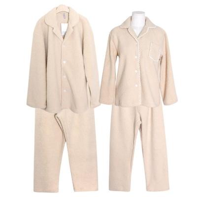 [쿠비카]포근한 양털 긴팔 투피스 커플잠옷 WM301