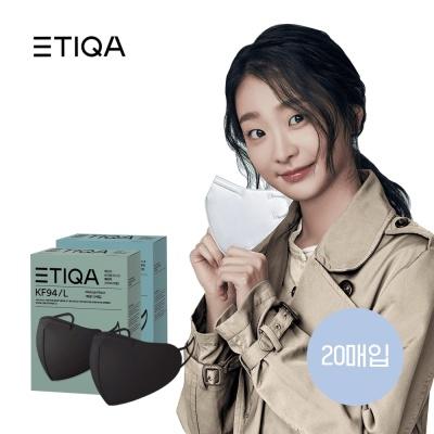 [에티카]보건용 마스크 KF94 블랙 / 화이트 20매