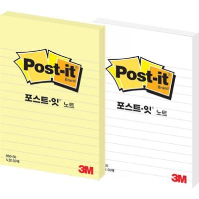포스트잇 660-50 노랑 150162