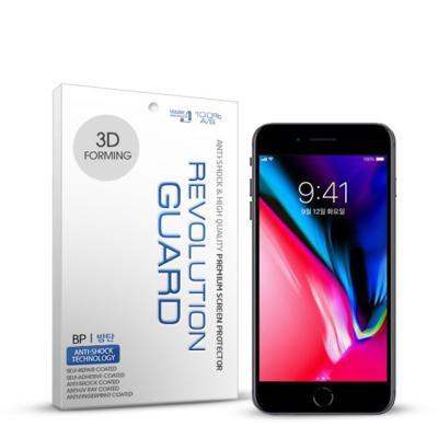 프로텍트엠 아이폰8 3D 포밍 풀커버 액정보호 필름