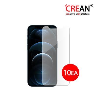 크레앙 아이폰12 프로맥스 9H 강화유리 10매