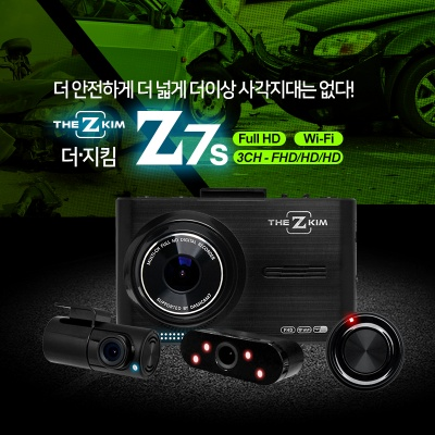 더지킴 Z7S 블랙박스 추가구매옵션:외장GPS 리모컨