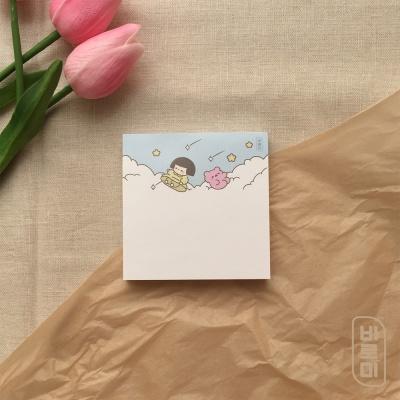 봄의 아이들 사각 메모지 - 구름 동산