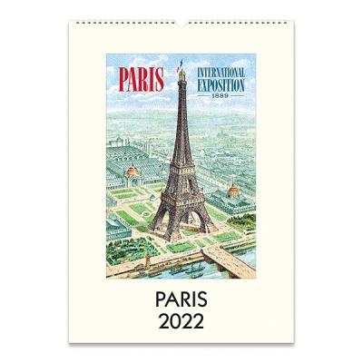 2022 카발리니캘린더 Paris