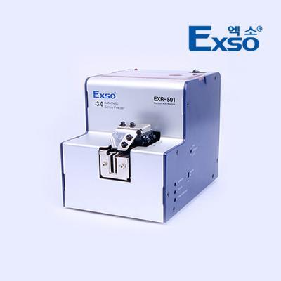 엑소 나사정렬기 EXR-501