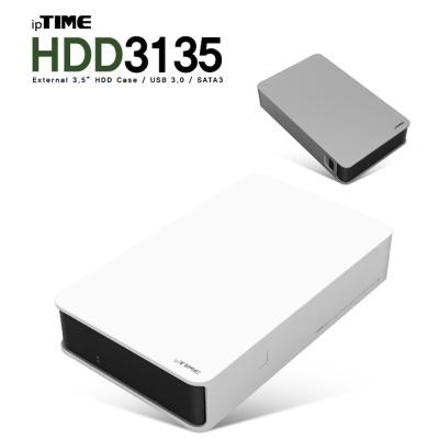 (아이피타임) ipTIME HDD3135 외장형 하드케이스