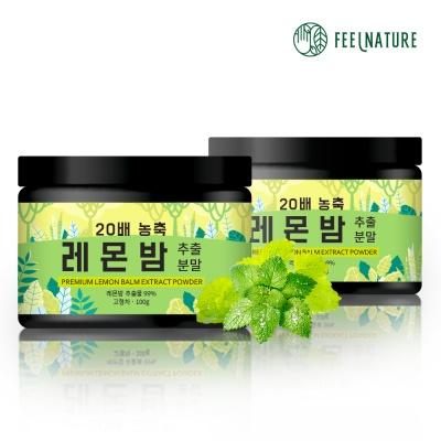 필네이처 20배 고농축 레몬밤 추출분말 (100g x2개)