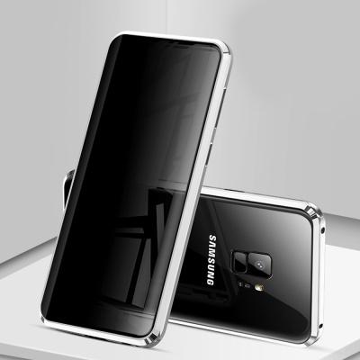 갤럭시노트8/마그네틱풀커버 사생활보호 핸드폰케이스
