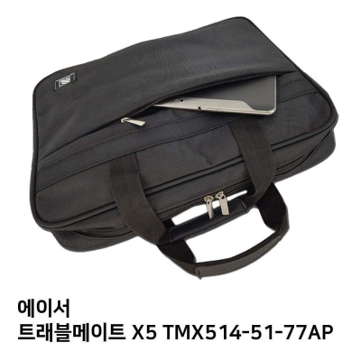 S.ACER X5 TMX514 51 77AP노트북가방