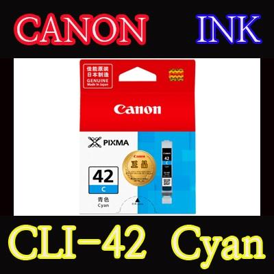 캐논(CANON) 잉크 CLI-42 / Cyan / CLI42 / PRO-100 / PRO100