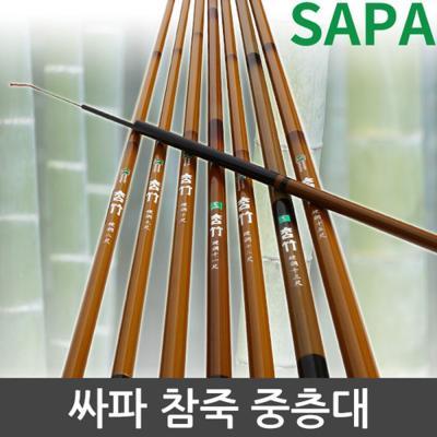 싸파 참죽 중층낚시대 12척 / 빼기식카본헤라대