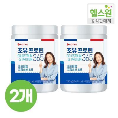 [헬스원] 초유프로틴365 280g x2개