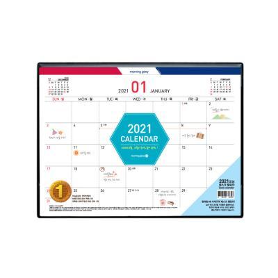 4500 모닝 데스크 캘린더K8 (2021)