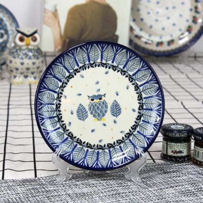 폴란드그릇 아티스티나 원형 접시 16cm 유니캇u4873