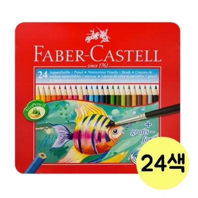 수채 색연필 24색 틴케이스