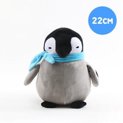 영아트 황제펭귄인형 그레이-소형(22cm)