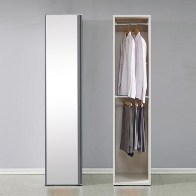 [노하우] 앤디 400 거울 옷장