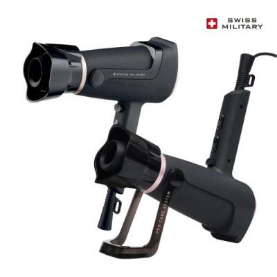 스위스밀리터리 프로 에어무빙 드라이어 SMA-MD1800