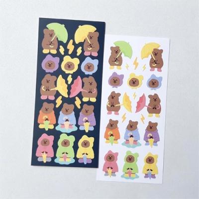 [영이의숲]우산 꽃카 씰스티커