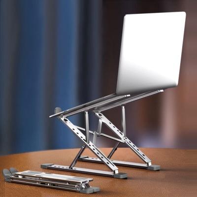 알루미늄 접이식 노트북 거치대 2단 받침대 스탠드
