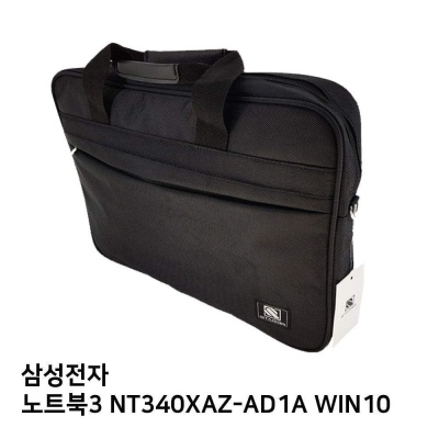 S.삼성 노트북3 NT340XAZ AD1A WIN10노트북가방