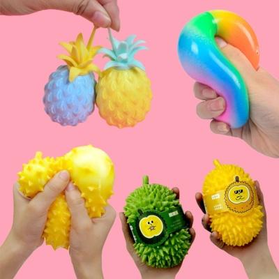 클레이 말랑이 과일 무지개공 스퀴시 촉감놀이 장난감