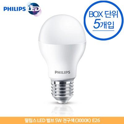 [5개 묶음단위/무료배송]필립스 LED 전구 5W 전구색(오렌지색) x 5 /일반램프 40W대응/전기에너지 85% 절감/E26/3000K