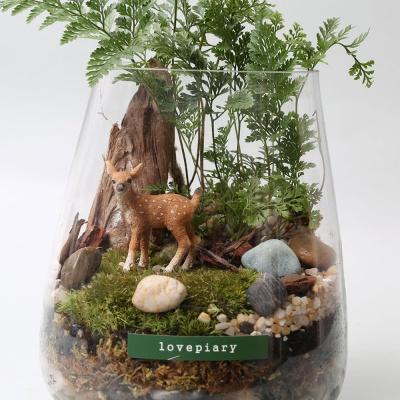 숲 속 선녀와 나무꾼(아기사슴)