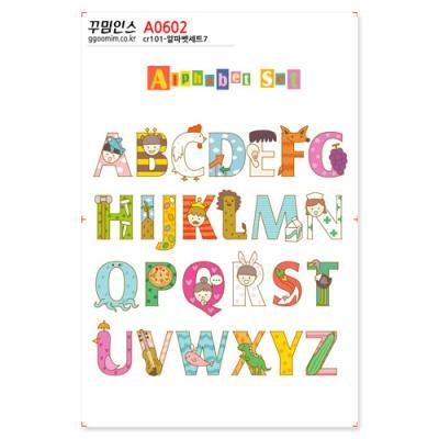 A0602-꾸밈인스스티커_