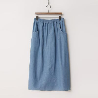 Denim Banding Long Skirt